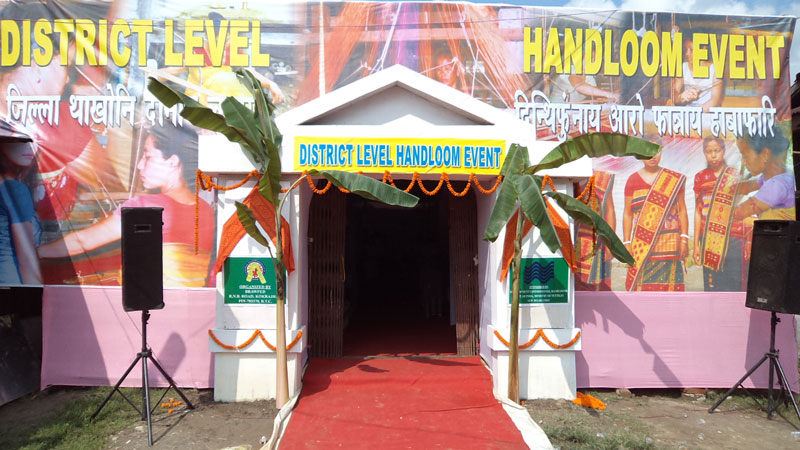 District Level Handloom Expo - Kachugaon 2012-13