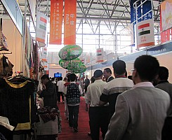International Fair China 2011...