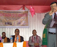 Craft Bazar Udalguri 2012